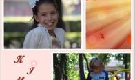 Игра Спечелете ваучер за 50лв от детски магазини Кимекс