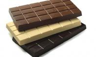 Игра Спечелете килограм от любимия си шоколад!