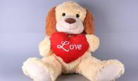 Игра Спечелете това симпатично плюшено куче със сърце
