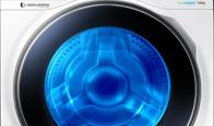Игра Спечелете си пералня Samsung