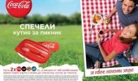 Игра Спечелете кутия за пикник на Coca-cola