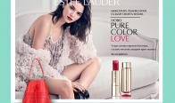 Игра Спечели комплект от цвета червило Pure Color Love, дамска чанта от Estee Lauder