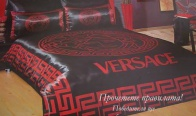 Игра Спечели луксозен комплект сатенени чаршафи