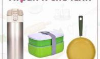 Игра Спечелете Термос, Комплект кутии за храна и Тиган
