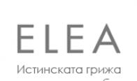 Игра Печелете всеки ден продукт Elea по избор