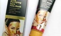 Игра Спечели почистващата златна маска на tianDe