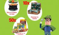 Игра Спечелете уреди за готвене на пара, кошници за пикник и комплект продукти Fino