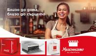 Игра Спечелете 50 мини хладилника, 1700 парти грила и 51 000 торбички за пазаруване от Coca-Cola