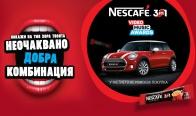 Игра Спечели чисто нов автомобил MINI от Nescafe 3 in 1