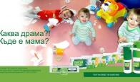 Игра Спечелете СПА почивка за двама и 10 сладки Тантум Верде кутии