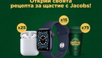 Игра Спечелете 15 бр. Apple Watch Series 6, 25 бр. Apple Air Pods и 75 термо чаши от Jacobs