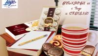 Игра Спечелете комплект с 9 от най-изкусителните нови продукти на TAGO Bulgaria
