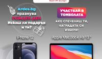 Игра Спечели Iphone 12 или Macbook Air 13