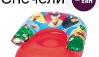 Игра Спечелете надуваемо кресло с любимите Angry Birds