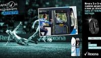 Игра Спечели фитнес гривна Fitbit Charge 2 или спортна видеокамера