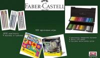 Игра Спечелете 3000 комплекта с 4 молива и гумичка, 300 креативни игри и акварелни моливи