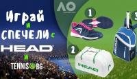 Игра Играй и спечели с Head и Tennis.bg