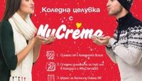 Игра Спечели 30 коледни опаковки, 10 кошници с продукти NuCrema и смартфон Samsung Galaxy S6