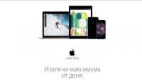 Игра Спечелете iPhone 7 и 3 чанти за лаптоп