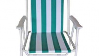 Игра Спечели плажен стол
