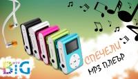 Игра Спечелете MP3 плеър от BigPrint