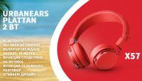 Игра Спечелете 57 безжични слушалки Urban Ears Plattan II Bluetooth