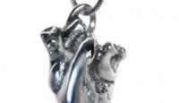 Игра Спечели оригинално анатомично сърце