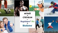 Игра Спечелете индивидуална тренировъчна програма и хранителен режим