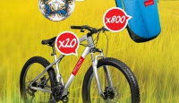 Игра Спечелете 20 велосипеда, 800 раници и 200 футболни топки