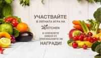 Игра Печелете всяка седмица страхотни кулинарни награди от 24Kitchen