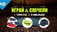 Игра Играй и спечели с Tennis.bg & Head