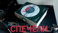 Игра Спечелете страхотната книга 1001 музикални албума, които непременно трябва да чуете