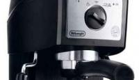 Игра Спечели тази страхотна кафемашина на DeLonghi