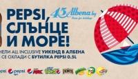 Игра Спечелете 25 уикендa за двама в Албена и 4 800 бутилки Pepsi