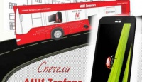 Игра Спечели нов мобилен телефон ASUS Zenfone