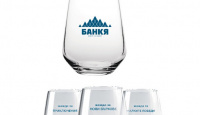 Игра Спечелете 105 696 Банкя чаша с 3 дизайна
