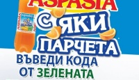 Игра Спечелете 3D телевизор Sony, 15 таблета Asus и 300 яки тениски от Aspasia