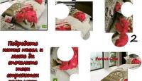 Игра Спечелете този прекрасен спален комплект от 4 части от Perfect Casa BG