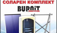 Игра Спечели соларен комплект Burnit