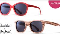 Игра Спечели слънчеви очила от дърво Clandestino