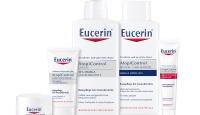 Игра Спечели Eucerin AtopiControl Измиващо олио