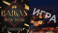Игра Спечели 5-звездна Нова година в Белград за теб и твоите приятел