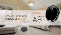 Игра Спечели най-новият модел робот за почистване А8