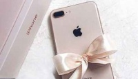 Игра Спечели този уникален iPhone 8