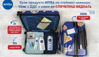 Игра Спечелете фотоапарати, куфари и още 2000 награди от Nivea