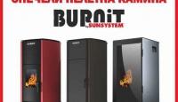 Игра Спечелете Топловъздушна пелетна камина BURNiT Advant 10kW