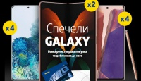 Игра Спечелете 10 смартфона Samsung Galaxy от METRO и Mastercard
