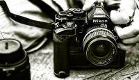 Игра Участвайте във фотоконкурс и спечелете професионален принтер,разпечатване на снимки и почивка