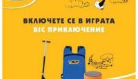 Игра Спечелете 20 детски раници ΒΙC, 5 Bluetooth клони и 1 тротинетка