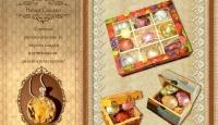 Игра Спечели уникално колие и вкусни сладки в оригинална кутия